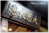 彰雲嘉旅遊:彰化南瑤宮-06