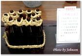 彰雲嘉旅遊:大同醬油黑金釀造館-21