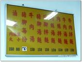 高雄市美食名產:07.jpg