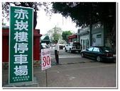 台南市旅遊:台南赤崁樓-25