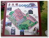 台南市旅遊:台南赤崁樓-23
