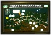 台南縣旅遊:仁德服務區- 01
