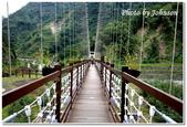 彰雲嘉旅遊:達娜伊谷自然生態公園-11