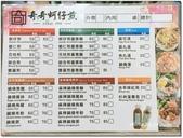 小港美食名產: