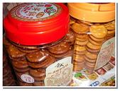 嘉南屏美食名產:章成食品- 麥芽餅08