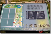 小港旅遊:02.jpg