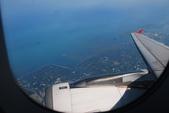 2014-05-25 香港三日遊  Day 1:02 起飛-03.JPG