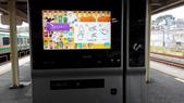 2014-10-20 東京 Day 3 箱根湯本、千葉港:02 小田原-03 有趣的自動販賣機.jpg