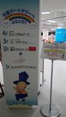 2014-10-20 東京 Day 3 箱根湯本、千葉港:04 千葉港-07.jpg