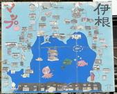 2015-04-14 京都八日遊 Day 4 天橋立、伊根:06 伊根-36.JPG