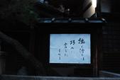 2013-11-29 關西賞楓  Day 4 清水寺:01 清水寺-04.JPG