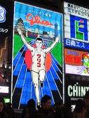 2013-11-29 關西賞楓 Day 4 大阪道頓堀:06 道頓堀-11.JPG