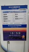 2014-10-20 東京 Day 3 箱根湯本、千葉港:04 千葉港-08.jpg