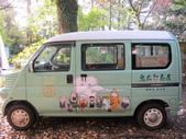 2012-11-24 東京自由行 Day3 -- 深大寺:15 可愛的鬼太郎車.JPG