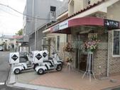 2012-11-24 東京自由行 Day3 -- 深大寺:01 送Pizza 的.JPG