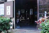 2014-10-20 東京 Day 3 箱根舊街道(甘酒茶屋、見晴茶屋):03 見晴茶屋-06.JPG