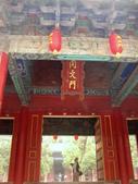 2010-10-17 濟南 曲阜一日遊:IMG_4931.JPG