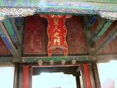 2010-10-17 濟南 曲阜一日遊:IMG_4983.JPG