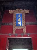 2010-10-17 濟南 曲阜一日遊:IMG_4942.JPG