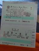 2014-10-20 東京 Day 3 箱根湯本、千葉港:01 箱根湯本-49.jpg