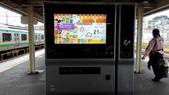2014-10-20 東京 Day 3 箱根湯本、千葉港:02 小田原-02 有趣的自動販賣機.jpg