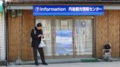 2015-04-14 京都八日遊 Day 4 天橋立、伊根:04 天橋立-04 林先生.JPG