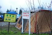 2014-02-15 武陵農場露營、合歡山賞雪:07 進入露營區-01.JPG