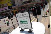 2014-05-27 香港三日遊 Day 3:03 叮噹車-05.JPG