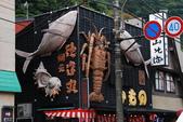 2014-10-20 東京 Day 3 箱根湯本、千葉港:01 箱根湯本-41.JPG