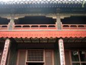 2010-10-17 濟南 曲阜一日遊:IMG_5000.JPG