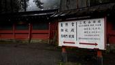2014-10-21 東京 Day 5 日光:05 二荒山神社-19.jpg