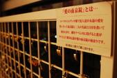 2014-10-20 東京 Day 3 箱根湯本、千葉港:04 千葉港-16.JPG