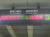 2012-11-26 東京自由行 Day5:08 成田特快.JPG