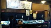 2014-10-20 東京 Day 3 箱根舊街道(甘酒茶屋、見晴茶屋):02 甘酒茶屋-13.jpg