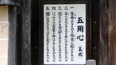 2015-04-13 京都八日遊 Day 3 六孫王神社、金閣寺、仁和寺、原谷苑:03 金閣寺-03.JPG