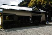 2014-10-20 東京 Day 3 箱根舊街道(甘酒茶屋、見晴茶屋):03 見晴茶屋-03.JPG