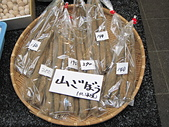 2013-11-30 關西賞楓 Day 5 大阪:01 黑門市場-06.JPG
