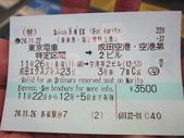 2012-11-26 東京自由行 Day5:09 成田特快.JPG