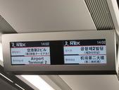 2012-11-26 東京自由行 Day5:10 成田特快.JPG