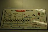 2014-10-20 東京 Day 3 箱根湯本、千葉港:01 箱根湯本-46 大雄山線.JPG