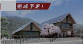2015-04-14 京都八日遊 Day 4 天橋立、伊根:04 天橋立-03 車站完成圖.JPG