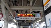 2014-10-21 東京 Day 5 日光:08 東武電車-01.jpg