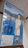 2015-04-14 京都八日遊 Day 4 天橋立、伊根:06 伊根-53.jpg