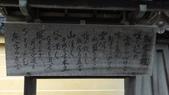 2015-04-13 京都八日遊 Day 3 六孫王神社、金閣寺、仁和寺、原谷苑:03 金閣寺-08.JPG