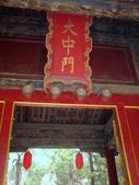 2010-10-17 濟南 曲阜一日遊:IMG_4927.JPG