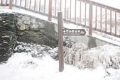2014-02-15 武陵農場露營、合歡山賞雪:05 合歡山遊客中心-03.JPG
