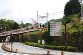 2014-10-23 東京 Day 6 鬼怒川溫泉:06 鬼怒川溫泉-16.JPG