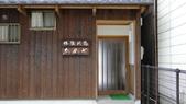 2015-04-14 京都八日遊 Day 4 天橋立、伊根:06 伊根-39.JPG