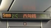 2015-04-14 京都八日遊 Day 4 天橋立:02 丹後鐵道-01.JPG