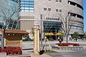2013-11-30 關西賞楓 Day 5 大阪:02 大阪歷史博物館-01.JPG